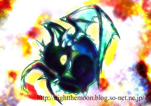 ドラゴン.jpg
